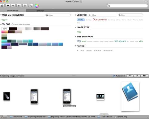 wpid-wpid-screenshot2010-03-30at11-23-15am-elogo43zvi2v-fj23wpay1anf.jpg